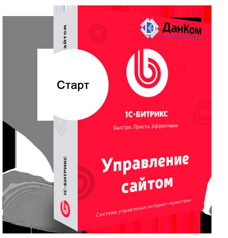 украинский хостинг сайтов